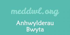 bwyta1