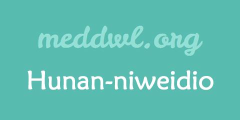 niweidio1