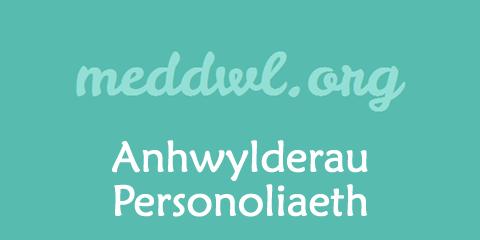 personoliaeth1