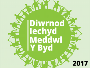 logo-diwrnod-iechyd-meddwl